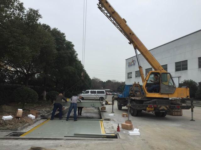 20吨电子地磅安装现场